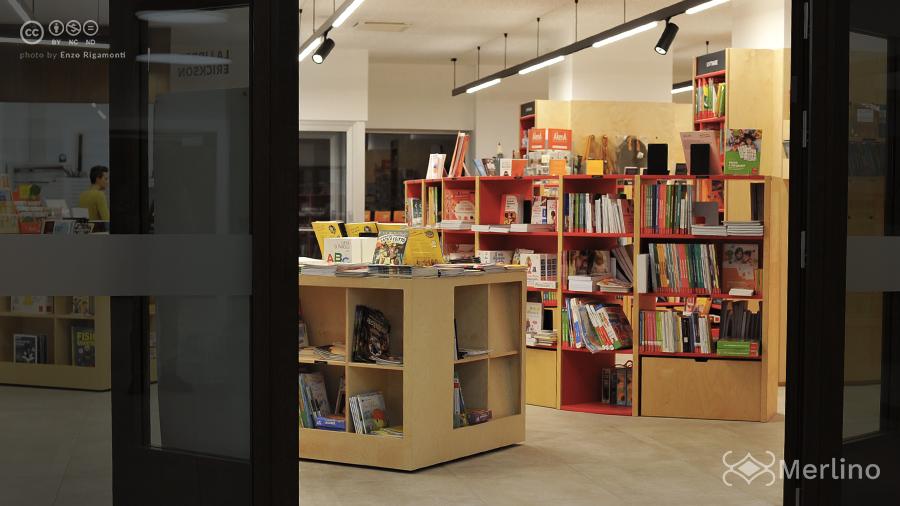 Libreria_Trento_ingresso
